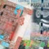 Kuveyt'te Çalışma İzni ve İş Şartları, Gerekli Belgeler