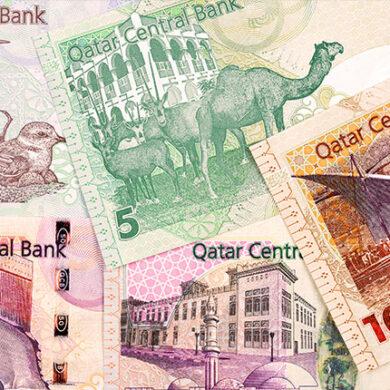 Katar'da Çalışma İzni ve İş Şartları, Ücretleri