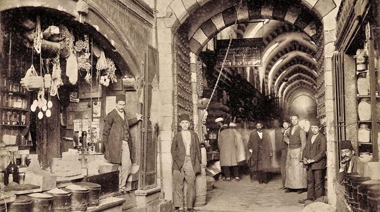 Tarihi Mısır Çarşısı