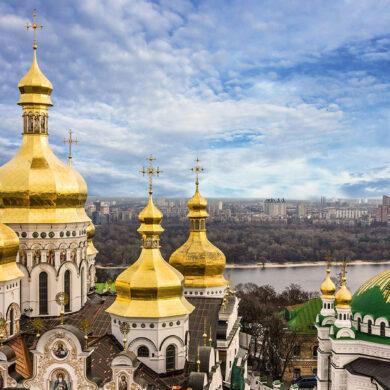 Ukrayna'da En Ucuz Oteller